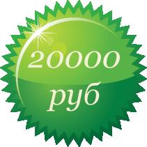 by20000