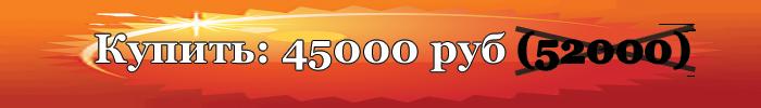by45000